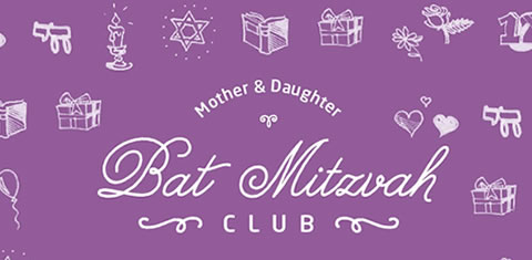 3 Bat Mitzvah Club